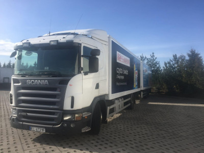 Поступление Scania G 340
